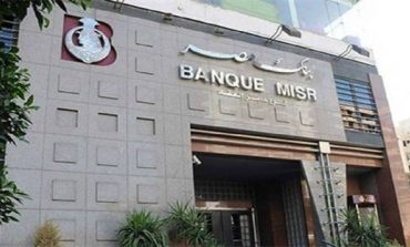 Fiber Misr wins EGP 400m loan from Banque Misr to develop education