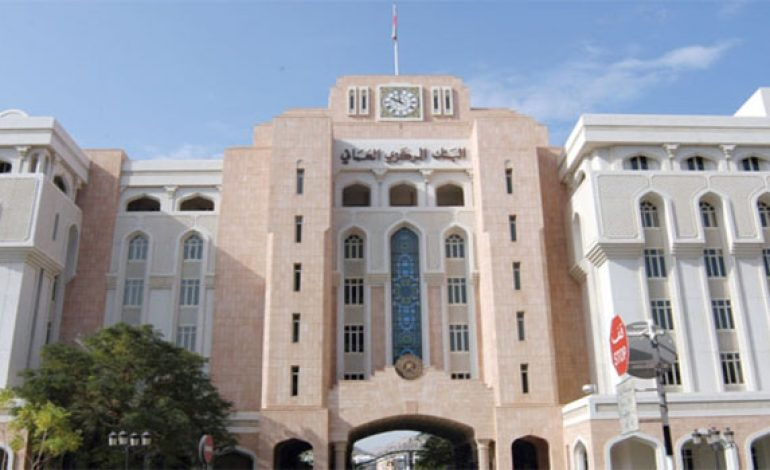 Credit extended by banks reach OMR24.7bn