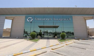 Tawuniya turns to loss in Q3 on higher claims