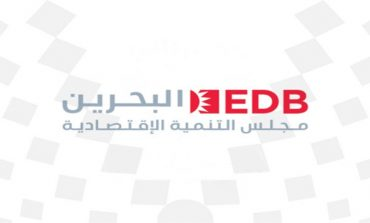 EDB seeks young artistic talent to promote Bahrain abroad