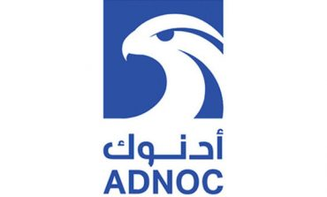 ADNOC to invest AED 18bn in local goods, services by end-2018