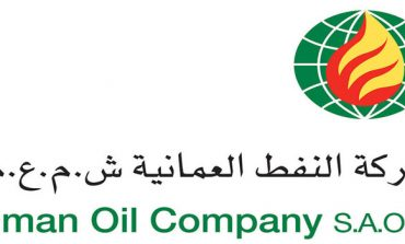 Oman Oil merges with state-run refiner to create mega firm