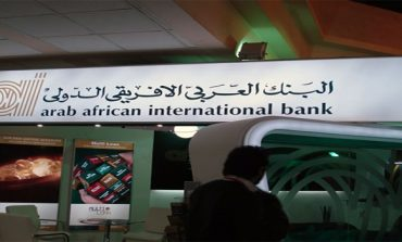 Univert Food Industries to obtain LE10m loan from AAIB