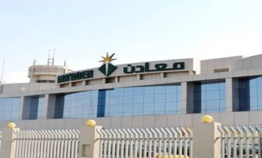 Ma'aden starts commercial operation of new phosphate plant