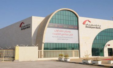Boubyan Bank records highest level to 566 fils on Wednesday