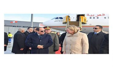Egypt's Sisi arrives in Vienna for Africa-Europe forum