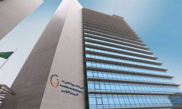 SEC to invest SAR 100bn in 5 yrs