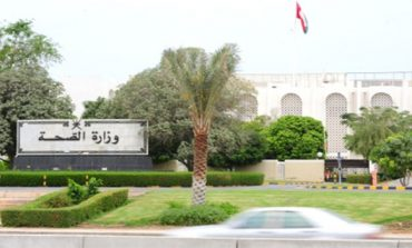 Ministry orders withdrawal of mouthwash brand in Oman