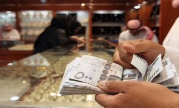 MEPCO doubles SAR 100m loan from Bank Albilad