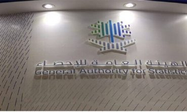 Saudi inflation marks 1st drop in 14M in January - GASTAT