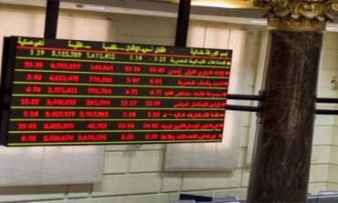 Arab sell-offs weigh on EGX early Thursday