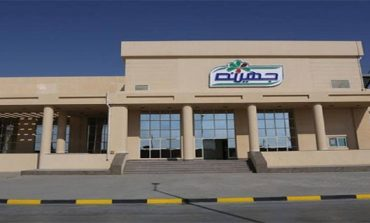 Juhayna's board proposes EGP 188.2m dividends for 2018