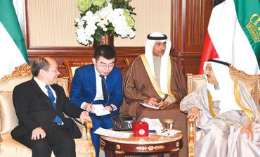 Amir meets state officials, Chinese national development executive