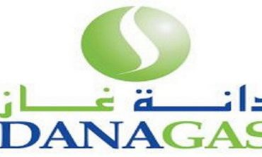 Dana Gas to drill in what says could be Egypt's next mega gas field