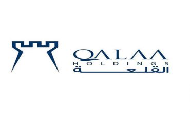 Qalaa Holdings completes trial operation of ERC's 98-octane gasoline unit