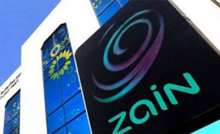 Zain Bahrain's OGM approves 5 fils/shr dividends for 2018