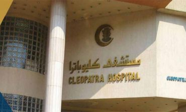 Cleopatra Hospital spends EGP 148m of capital hike proceeds