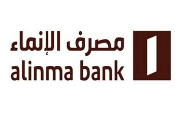 Alinma Bank invests SAR 13bn in gov't sukuk – CEO