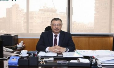 Egyptian Arab Land Bank nets $200m proceeds in Q1