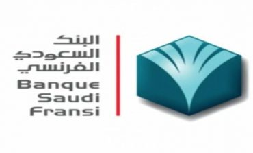 Banque Saudi Fransi to early redeem SAR 2bn sukuk in June