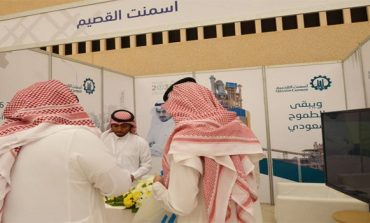 Qassim Cement's board proposes SAR 54m dividends