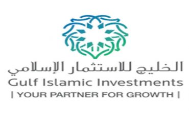 Gulf Islamic Investment acquires AED 250m logistic assets in Dubai