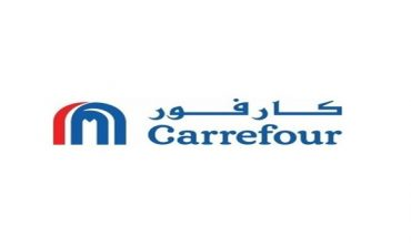 Majid Al-Futtaim opens first Carrefour mall in Ismailia worth EGP 200M investments