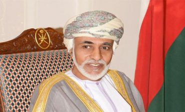 His Majesty Sultan Qaboos issues four Royal Decrees