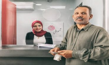 Tamweely Microfinance's board approves EGP 25m capital hike