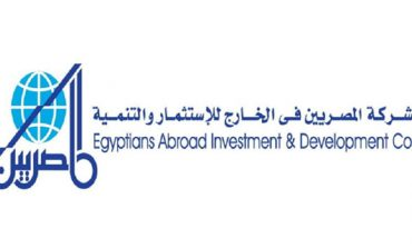 Egyptians Abroad's board nods to EGP 250m authorised capital raise