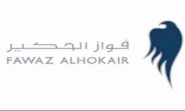 Saudi Alhokair's unit injects EGP 1.2bn in Mall of Tanta
