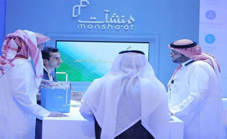 Saudi Monshaat support SMEs, entrepreneurs with $213.3m