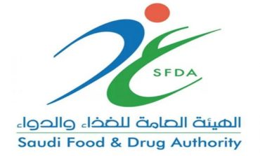 SFDA finds 70 per cent shops labeling food correctly