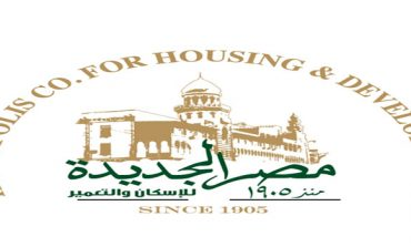 Heliopolis Housing targets net profits of EGP 1.128B for 2019/2020
