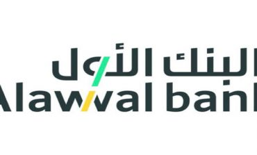 Alawwal Bank reveals effective date of merger with SABB
