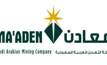 Maaden announces interim financial results for Q2