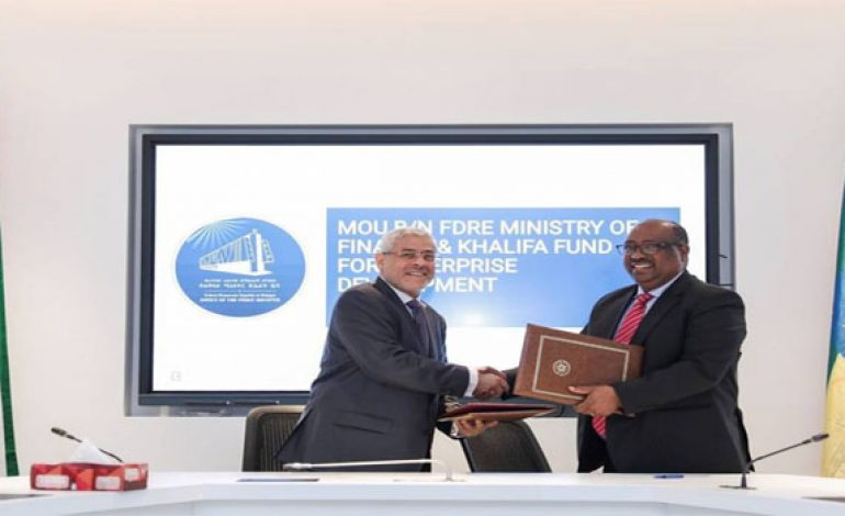 Khalifa Fund concludes $100m finance agreement with Ethiopia