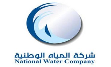 National Water Company completes 91 project in H1