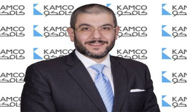 KAMCO Investment advises KIPCO's capital hike issue