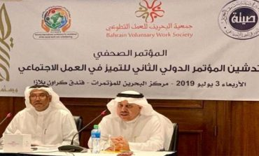 Bahrain to host social work conference