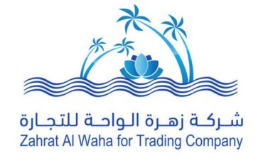 Central warehousing buildings delivered to Zahrat Al Waha