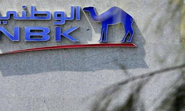NBK records KWD 209m profit in H1-19