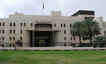 Oman's MOCI to set up field study to understand street vendors' successes, challenges