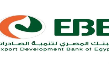 EBE mulls injecting EGP 1.7bn loans in 4 sectors