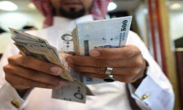 SABB to pay SAR 1.18bn cash dividends for H1