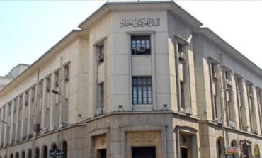 Egyptian C. Bank may cut interest rates by 500 bps by 2020-end