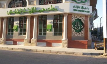 Faisal Islamic Egypt' business volume hits EGP 99.6bn in July