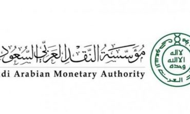 Saudi Arabia's bank lending grows 3.1% in Q2 – SAMA