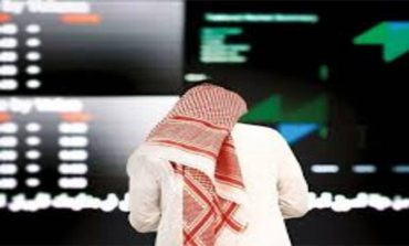 Blue chips push down TASI at Wednesday's close