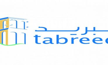UAE's Tabreed becomes 1st cooling company to hold ISO 50001:2018 in region